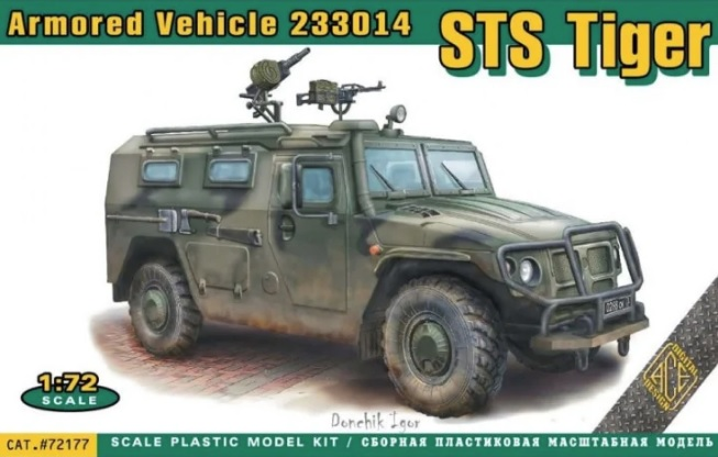 STS Tiger Armored. Vehicle 233014 - Image 1