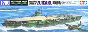 Zuikaku Aircraft Carrier - Image 1