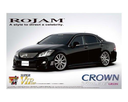 Rojam Irt 200 Crown Athlete - Image 1