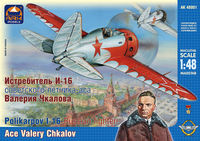 Soviet fighter Polikarpov I-16 Type 10. Ace Valery Chkalov