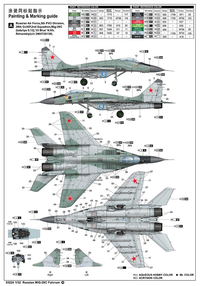 1//32 MiG29C Fulcrum Russian Fighter
