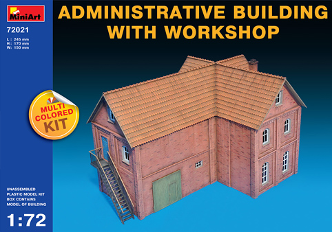 Administrative Building with Workshop (Multicolored Kit) - Image 1