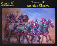 Assyrian Chariot (VIIth century BC) - Image 1
