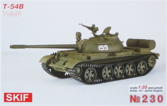 T-54B Soviet main battle tank (resin turret) - Image 1