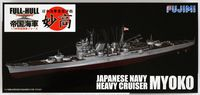 Japanese Navy Heavy Cruiser Myoko FULL HULL