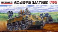 JGSDF Type 60 Armoured Personnel Carrier w/ MAT