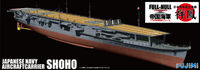 Japanese Navy Aircraftcarrier Shoho FULL HULL