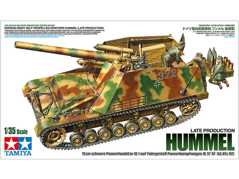 Hummel ( Late Production ) - Image 1