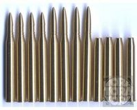88mm Ammo for King Tiger - Image 1