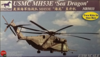 "USMC MH53E ""Sea Dragon"""
