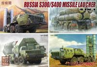 S-300/S-400 Missile launcher,4 in 1