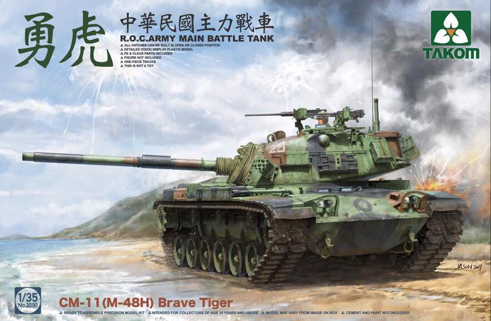 R.O.C. Army CM-11 (M-48H) Brave Tiger Main battle tank - Image 1