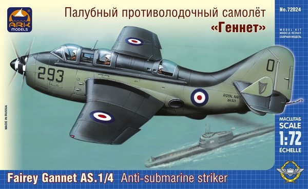 "British carrier-borne anti-submarine striker Fairey ""Gannet"" AS.1/4 - Image 1"