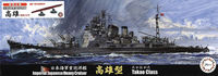 IJN Heavy Cruiser Takao 1944 Special Version (w/Bottom of Ship, Base Parts) - Image 1