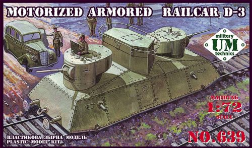 Motorized Armored Railcar D-3 - Image 1