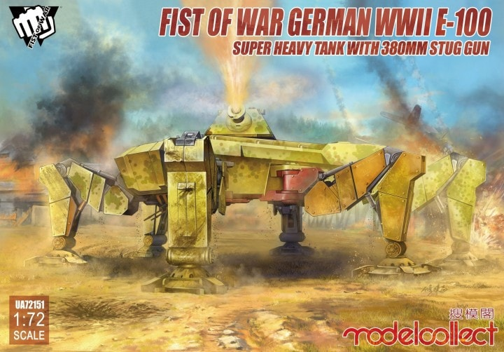 Fist of War German WWII E-100 Super Heavy Tank with 380mm Stug Gun - Image 1