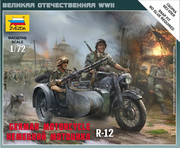 German Motorcycle BMW R12  with sidecar (Art of Tactic) - Image 1