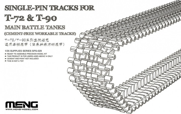 SINGLE PIN TRACKS FOR T-72 & T-90 MAIN BATTLE TANKS (CEMENT-FREE WORKABLE TRACKS) - Image 1