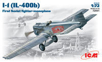 I-1(IL-400b) First Soviet fighter