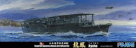 IJN Aircraft Carrier Ryuho 1944 Special Version (w/Wood Deck Seal)