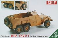BTR-152V1 for the Israel Army