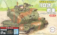 Type 10 Special Version (Tank School Unit) - Image 1
