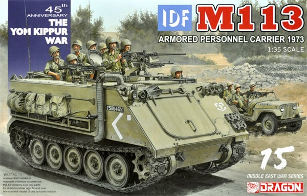 IDF M113 Armored Personnel Carrier Yom Kippur War 1973 - Image 1