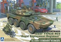 "JGSDF Type 16 MCV ""Rapid Deployment Regiment"""
