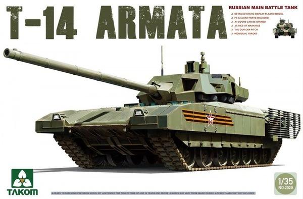 Resultado de imagen para Armata T-14.
