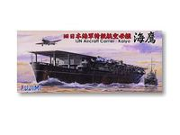 IJN Aircraft Carrier Kaiyo