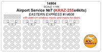 Airport Service №7 + wheels masks (EASTERN EXPRESS)