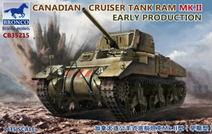 Canadian Cruiser Tank Ram MK.II - Early Production - Image 1