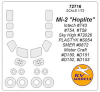 "Mi-2 ""Hoplite"" (Intech/ Sky High/ PLASTYK/ SMER/ Mister Craft) + wheels masks - Image 1"