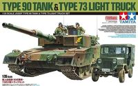 JGSDF Type 90 Tank & Type 73 Light Truck Set