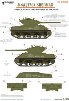 M4A2 (76) Sherman - Stenciling on Tanks Supplied to the USSR