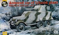 Izhorsk Plant Armoured Car (BA-10)
