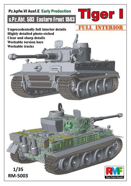 Rye Field Model RM de 5001/ /Maqueta de Tiger I Initial Production Early 1943