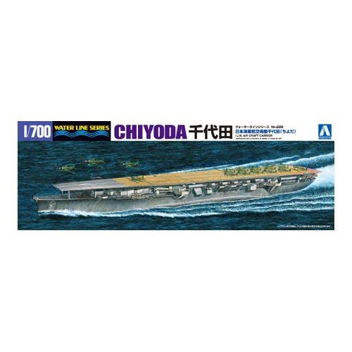 AIR CRAFT CARRIER CHIYODA - Image 1