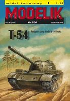 T-54 Russian medium tank 1953 - Image 1
