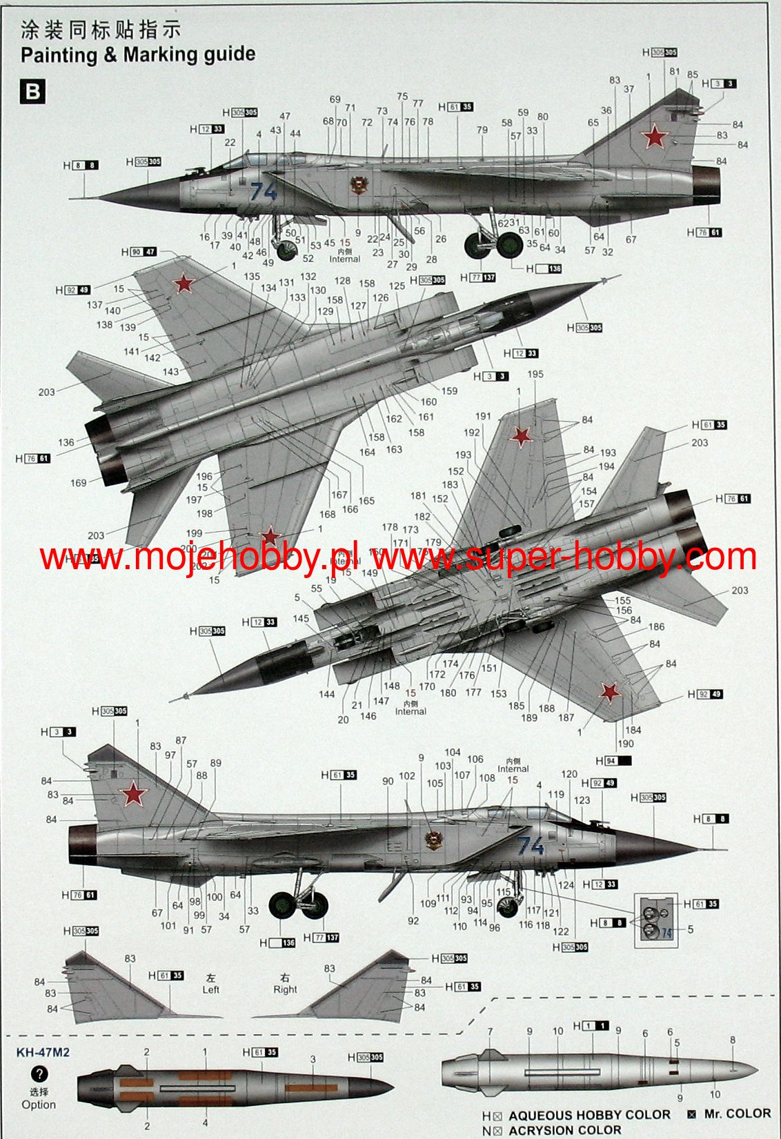 Trumpeter 1//72 Mikoyan MiG-31BM w//KH-47M2 # 01697