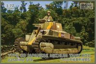 Type 89 Japanese Medium Tank KOU - Image 1