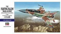 General-Dynamics F-16I Fighting Falcon (Israeli Air Force) - Image 1