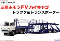 TR-1 Fuso FV High-Cab T ractor