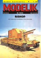 BISHOP British self-propelled gun