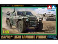 JGSDF Light Armored Vehicle