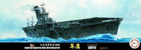 IJN Aircraft Carrier Jyunyo 1944