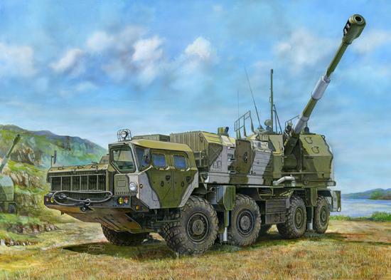 Russian A222 Coastal Defense Gun - Image 1