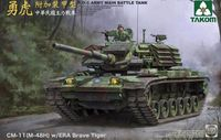 R.O.C. Army CM-11 (M-48H) w/ERA Brave Tiger Main battle tank - Image 1