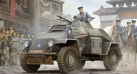 Sd.Kfz.221 Armored Car (Chinese Army Version)