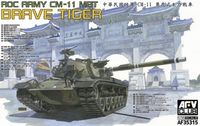ROC ARMY CM-11 Brave Tiger (based on hull parts from AFV Club M60 kits with new M48 turret)